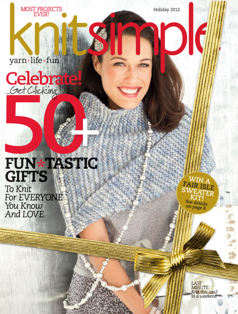 Plymouth Yarn Featured in Knit Simple's 2012 Holiday Gift Extravaganza